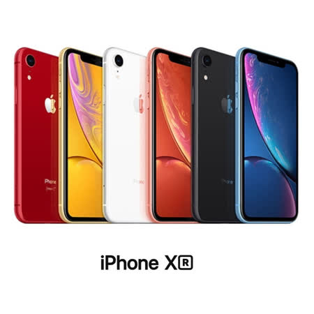Apple IPhone XR 128G