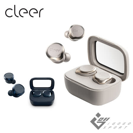 Cleer Ally Plus II 降噪真無線藍牙耳機