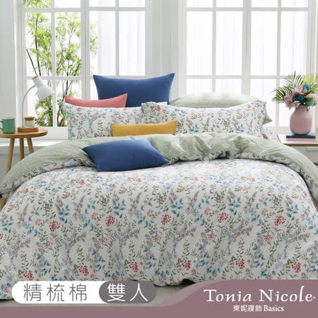 【Tonia Nicole 東妮寢飾】夏禾風鈴100%精梳棉兩用被床包組(雙人)