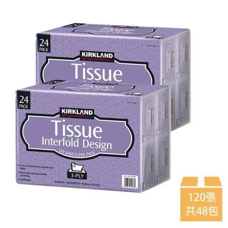 【科克蘭】三層抽取 衛生紙120張x24包x2串