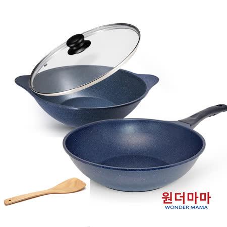 韓國WONDER MAMA】藍寶石原礦不沾鍋具3件組(炒鍋+湯鍋+鍋蓋+鏟)(美安獨家)