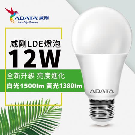 ADATA威剛 12W高亮度LED燈泡6入
