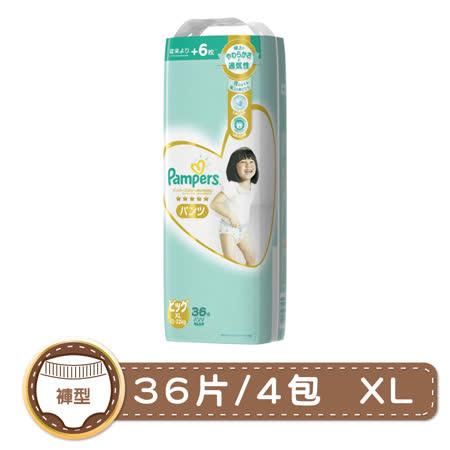 【幫寶適】一級幫  拉拉褲XL(36片x4包)