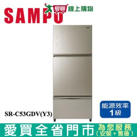 聲寶 530L三門變頻玻璃冰箱SR-C53GDV(Y3)
