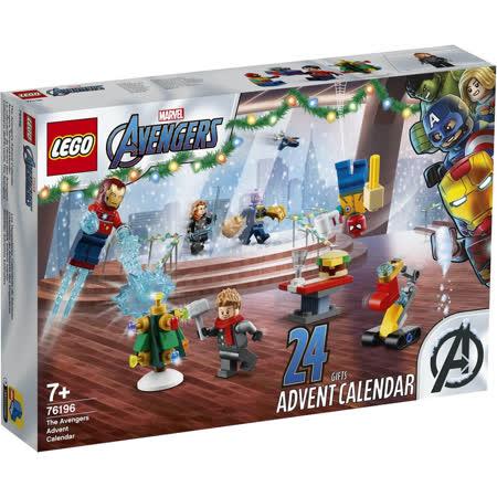 樂高 LEGO《 LT76196》 復仇者聖誕倒數月曆2021