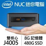 Intel系列【mini摩托車】J4005雙核 迷你電腦(8G/480G SSD)《NUC7CJYHN1》