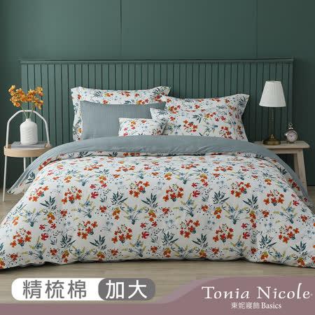 【Tonia Nicole 東妮寢飾】花影情挑100%精梳棉兩用被床包組(加大)