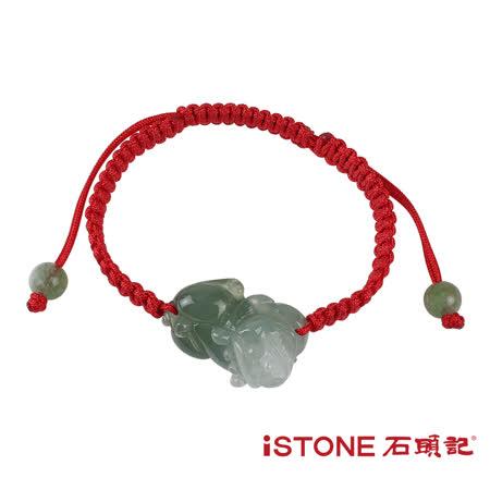 石頭記│翡翠手鍊│紅線手鍊│翡翠貔貅│