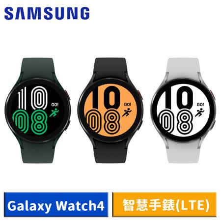 三星 Galaxy Watch4  SM-R875 44mm (LTE)
