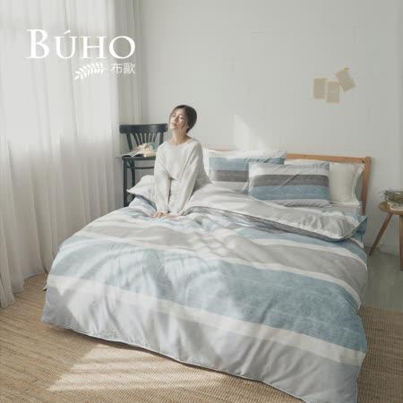 BUHO《日和雅藍》雙人三件式床包枕套組