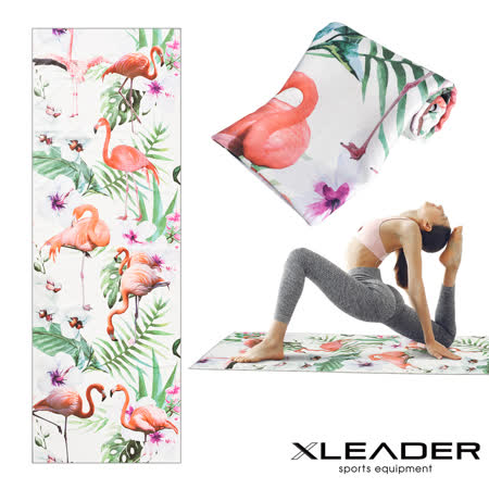 Leader yoga 抗菌雙面絨 速乾防滑瑜珈鋪巾