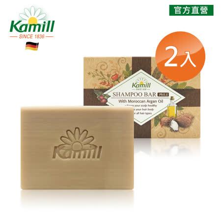 Kamill   摩洛哥油中性洗髮皂x2