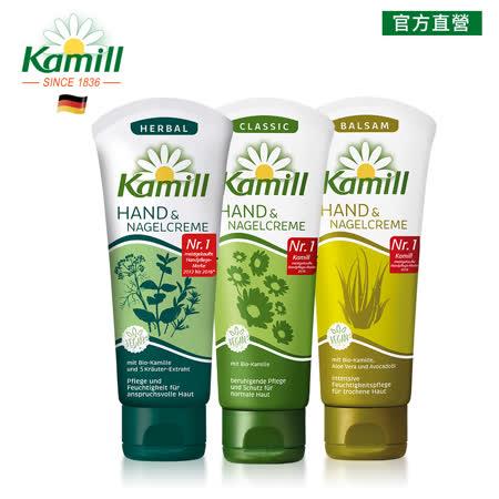 Kamill 明星熱銷 護手霜3入組(100ml)