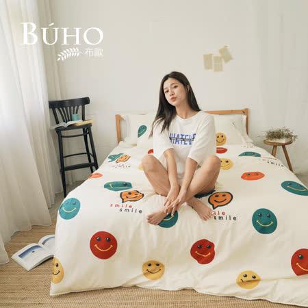 BUHO《快樂激素》床包枕套組
