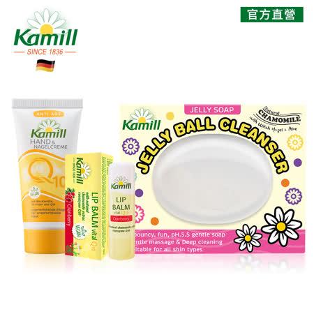 Kamill  手唇保養三件組