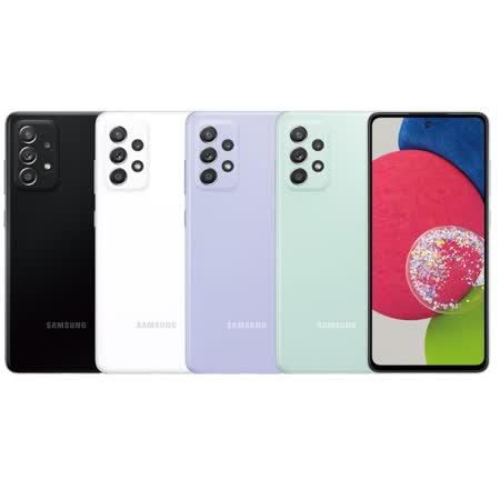 Samsung Galaxy A52s 8G/256G