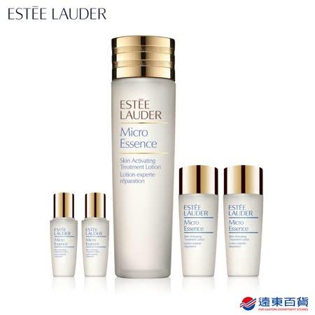 【官方直營】Estee Lauder 雅詩蘭黛 穩定肌膚必買水潤發燒組