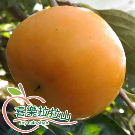 拉拉山 甜柿6粒(2斤8兩/盒)