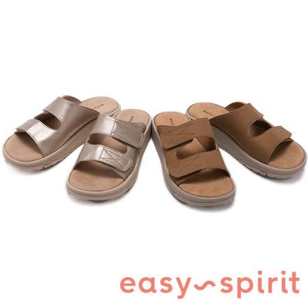 Easy Spirit 雙寬帶厚底拖鞋