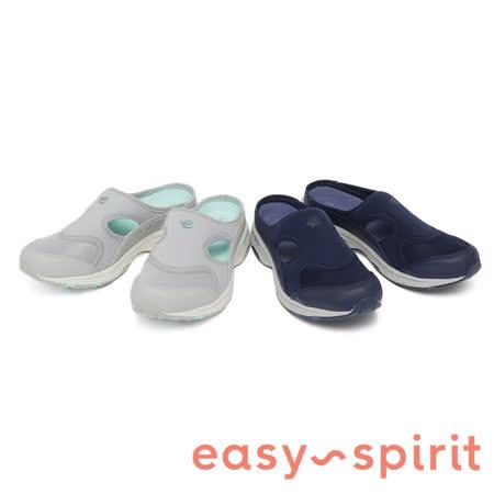 Easy Spirit 彈性舒適休閒包覆拖鞋
