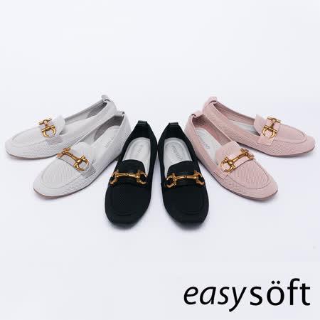 Easy Spirit 金飾釦彈性休閒鞋