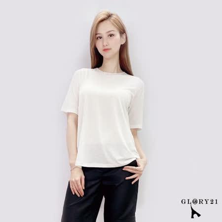 GLORY21 繡鍊珠圓領上衣(白色)