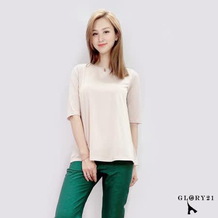 GLORY21 (尺寸38)  小V領繡鍊珠上衣(卡其)