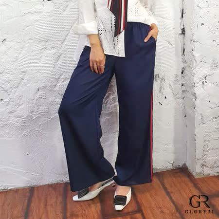 GLORY21 側邊條紋天絲涼感運動休閒寬褲(深藍)