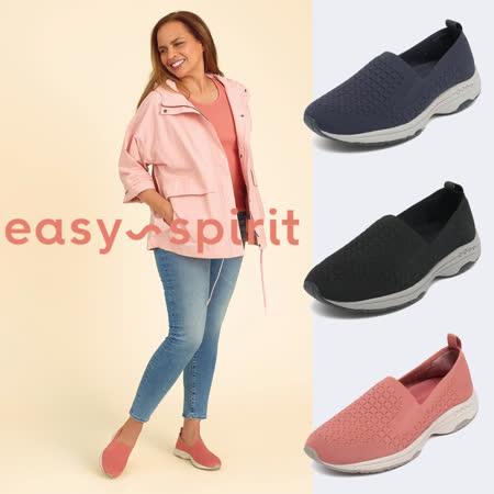 Easy Spirit 舒適輕量懶人休閒鞋