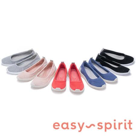 Easy Spirit 異材質拼接休閒平底鞋