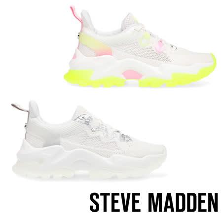 STEVE MADDEN 拼接透氣厚底運動休閒鞋
