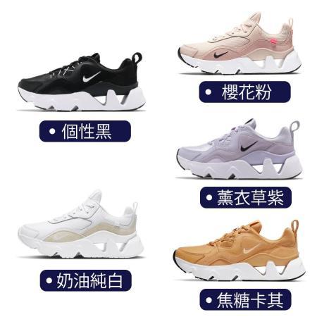 NIKE 孫芸芸女神休閒鞋