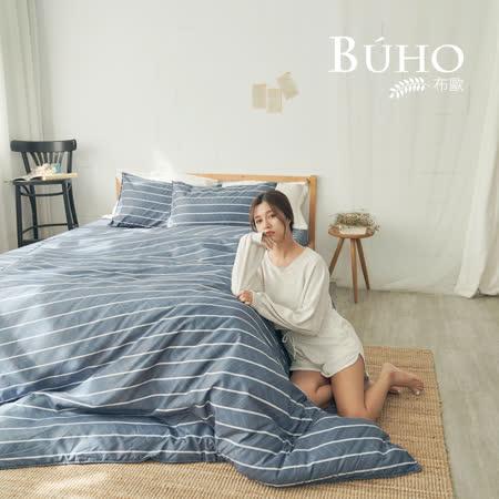 BUHO《輕質主義》雙人三件式床包枕套組