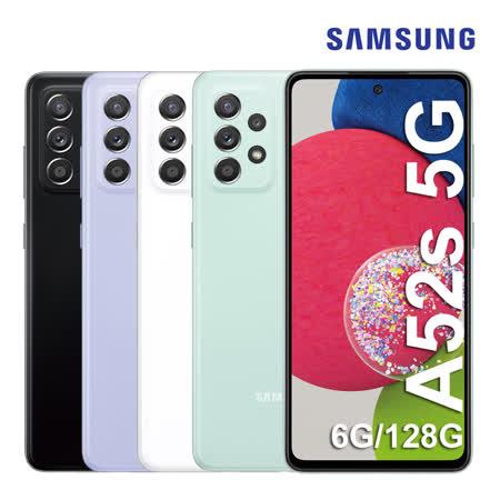 Samsung Galaxy A52s 6G/128G