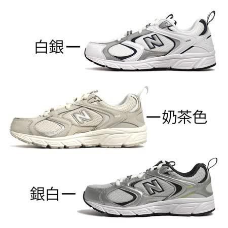 NEW BALANCE  408韓版復古老爹鞋