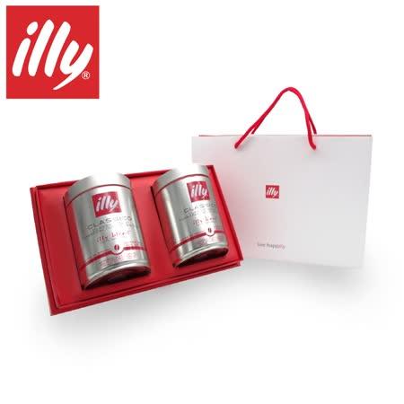 【illy】 意利尊榮咖啡禮盒