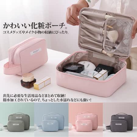 【Sayaka紗彌佳】2件組 純色旅行大容量收納包