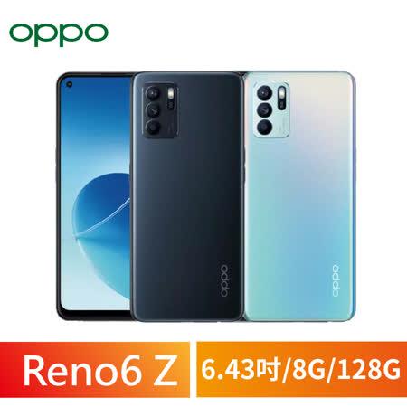 OPPO Reno6 Z 8G/128G