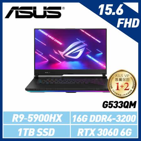 ASUS ROG Strix 15.6吋RTX3060獨顯電競筆電