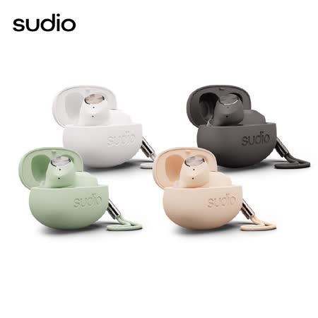 SUDIO T2 真無線藍牙耳機