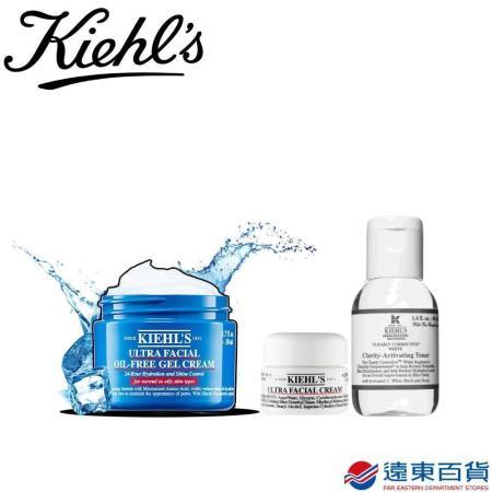 【官方直營】KIEHL's 契爾氏 凝凍買一送三組(價值NT$1,917)
