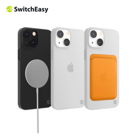 SwitchEasy i13 超薄裸機霧面手機保護殼