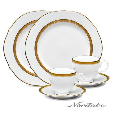 日本Noritake 女王風範 雙人咖啡杯盤組