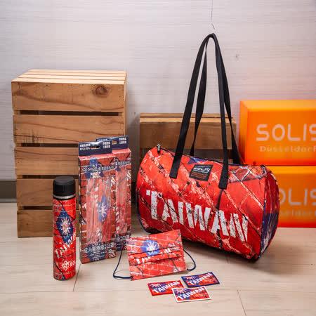 SOLIS 歡慶雙十 台灣國旗口罩福袋組