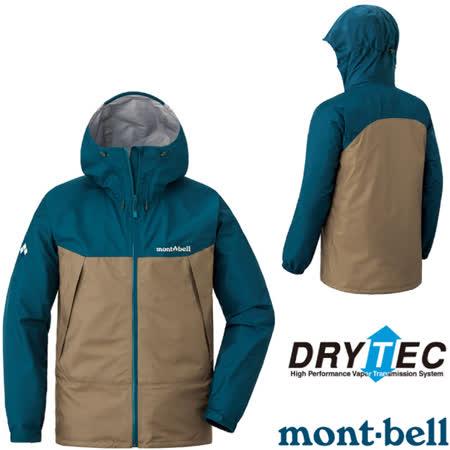 【MONT-BELL 日本】男款 THUNDER PASS 登山防水透氣DRY-TEC連帽風雨衣/1128635 DM/BN 汽油藍/黃褐