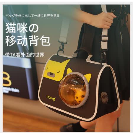 【寵物愛家】寵物用品透氣手提肩背寵物太空包(Z340)