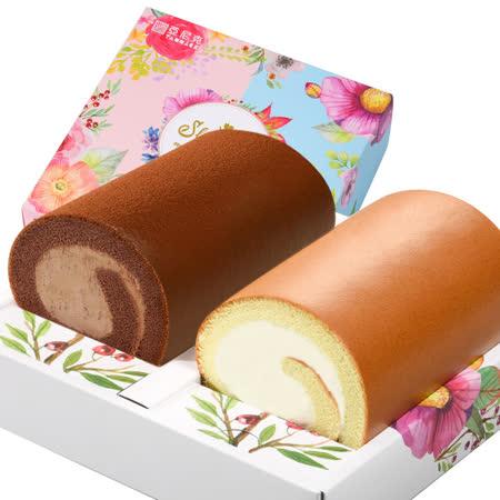亞尼克 生乳捲禮盒 原味+厚巧克力
