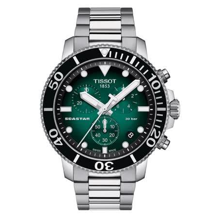 TISSOT天梭 SEASTAR   海洋之星潛水石英腕錶