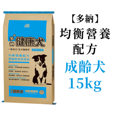 Natural Pie 多納 健康犬均衡營養配方15kg
