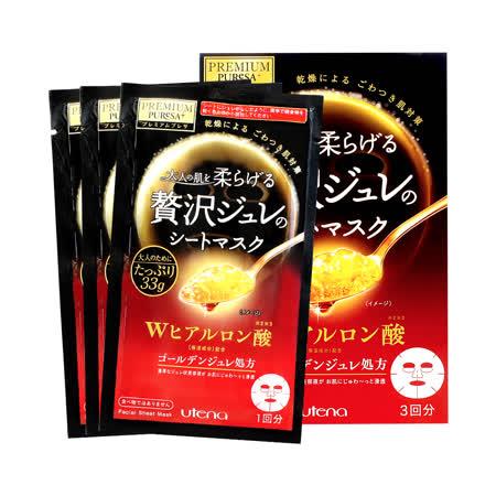 UTENA佑天蘭  黃金果凍面膜 玻尿酸(3片/盒) 3入組